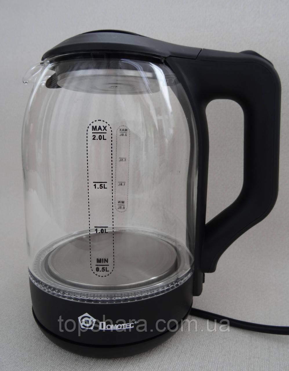 Электрочайник стеклянный Domotec MS 8120 черный 2 литра