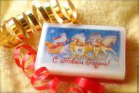 Мыло Новогодняя открытка