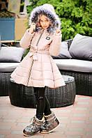 Детское тёплое длинное зимнее пальто куртка с капюшоном и мехом на девочку беж пудра 134 140 146 152
