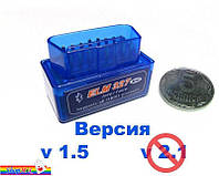 Автосканер ELM327 bluetooth Super Mini OBD2 v1.5 чип PICI8F25K80