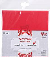 Набор заготовок для открыток 5 шт. 15,5х15,5 см № 9 красный 220 г/м2