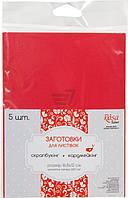 Набор заготовок для открыток 5 шт. 16,8х12 см № 9 красный 220 г/м2