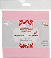 Набор заготовок для открыток 5 шт. 15,5х15,5 см № 6 розовый 220 г/м2