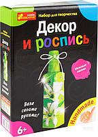 Набор для декупажа Нежные лилии (бутылка)