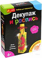 Набор для декупажа Калина Красная (бутылка)