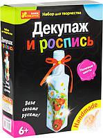Набор для декупажа Полевые цветы (бутылка)