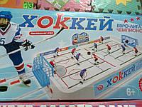 "Настольная игра ""Хоккей"" 82х42х18см"