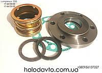 Сальник компрессора (Уплотнение вала) 05G ; 17-44145-00, 17-44130-00