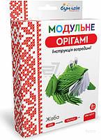 Модульное оригами «Жаба»