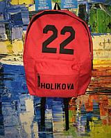 Именной рюкзак, красный