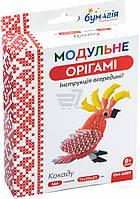 Модульное оригами «Какаду»
