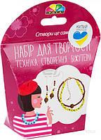 Набор, техника создание украшений браслет и сережки «Ева»