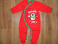 Комбинезон для деток Новогоднее чудо на рост 62 см, 68 см, 74 см, 80 см