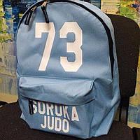 Именной рюкзак, голубой