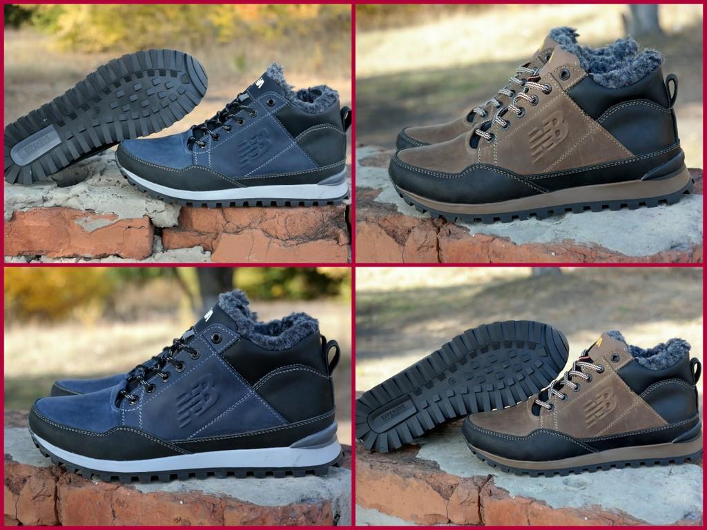 Зимние мужские кожаные кроссовки ботинки в стиле New Balance 2 цвета ,  отличное качество Стильные 45ff7e71b37