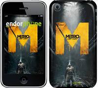 """Чехол на iPhone 3Gs Metro. Last light """"631c-34-6129"""""""