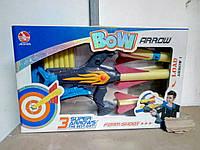 """Арбалет """"Bow Arrow"""" 2в1 26х42х6"""