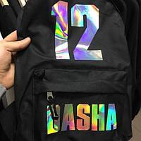 Именной рюкзак, черный с голографиком