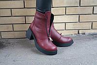 Ботинки зимние кожа черная и бордо натуральная код 258