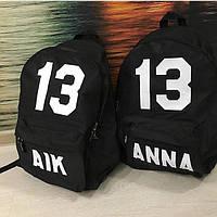 Именной рюкзак, черный