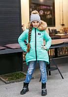 Детское тёплое удлиненное сзади зимнее пальто куртка с капюшоном и мехом на девочку мята