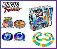 Детский конструктор, светящийся трек Magic Tracks/Мэджик Трек  165 деталей