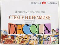 Набор акриловых красок по стеклу и керамике  Decola 12 цветов 20 мл Невская палитра