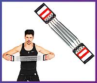 Эспандер пружинный 2 в 1 плечевой, кистевой Chest Expander