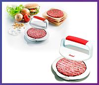 Пресс-форма для котлет гамбургеров Boral Hamburger Maker