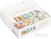 Набор акриловых красок по стеклу и керамике  Decola 9 цветов 20 мл Невская палитра