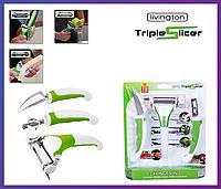 Терка для нарезки овощей и фруктов Triple Slicer 3 В 1