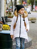 Детское тёплое удлиненное сзади зимнее пальто куртка с капюшоном и мехом на девочку белая