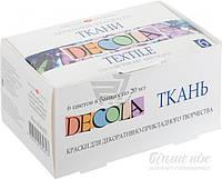Набор акриловых красок для ткани  Decola 6 цветов 20 мл