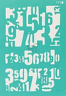 Трафарет многоразовый самоклеющий Фоновый №1750 серия Цифры  13x20 мм Rosa Talent