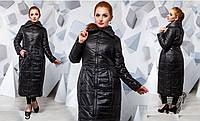 Зимнее пальто большого размера 48-52