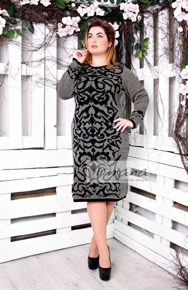 2424e65524cba9f Вязаное теплое платье с черным рисунком Герда бежевое - DS Moda - женская  одежда оптом от