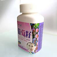 60 капсул курс на 1 мес  Препарат для женщин, снижения веса: Виноградные Косточки