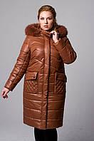 Женская зимняя куртка удлиненная, большие размеры