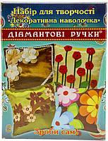 Набор для творчества Декоративная наволочка «Осенние цветы»  185021