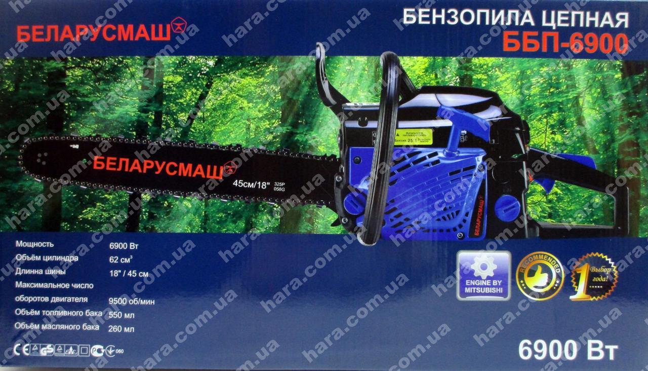 Бензопила Беларусмаш ББП-6900