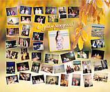 """Фотоколаж з днем народження """"Твій день"""", фото 4"""