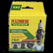 Свечи зажигания плазменно-форкамерные ПЛАЗМОФОР типа ПФ GAZ для автомобилей с ГБО