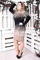 Вязаное платье с высокой горловиной Джунгли 10 цветов