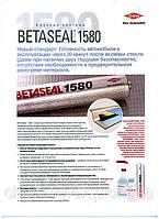 Клей для установки автостекла Betaseal 1580\600мл.