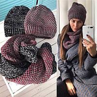 Женский вязаный комплект: шапка и бафф в расцветках