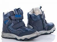 Зимние ботинки мапьчикам, эко-кожа, р. 27 - 38