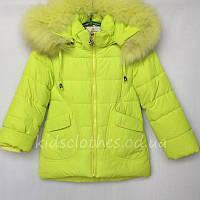 """Куртка зимняя детская для девочек """"Kiko"""" лимонная. Размер: 98-116(3-6 лет)"""