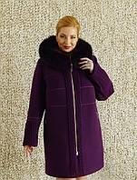 Пальто зимнее свингер 46-58