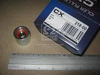 Успокоитель ремня AUDI, SEAT, VW (производитель Complex) CX218-00
