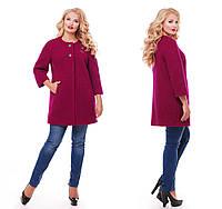 Пальто женское цвета вишни, фото 1